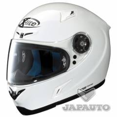 Casque X-lite X802R Start Blanc