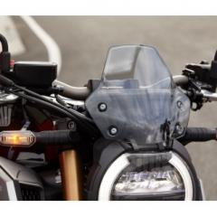 Saute Vent Fumé Honda CB650R