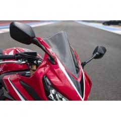 Bulle Haute Fumée Honda CBR650R