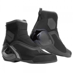Bottes Dainese Dinamica D-WP