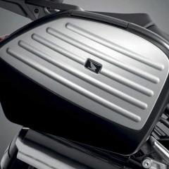Couvercles de valises latérales Honda NC750X