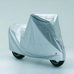 Housse de Protection Moto Scooter Honda Taille L