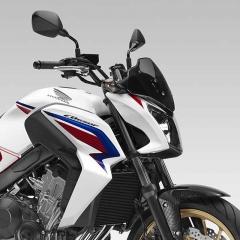 Bulle Teintée Honda CB650F 2014-2016