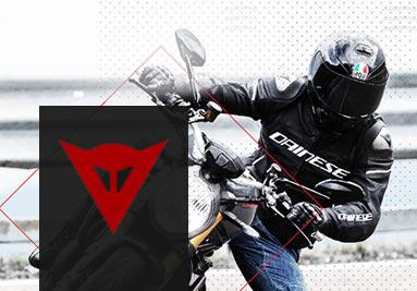 Promotions Dainese